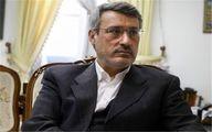 واکنش سفیر ایران در انگلیس به تجمع مقابل سفارت