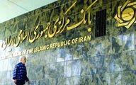 زمینهسازی گسترش روابط بانکی ایران و اروپا