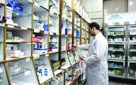 واکنش وزارت بهداشت به گلایه صنعت داروسازی