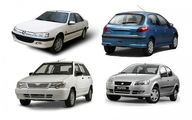 قیمت جدید خودروهای داخلی اعلام شد