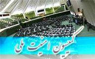 زمان برگزاری انتخابات هیأت رئیسه کمیسیون امنیت ملی