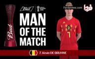 فیلم: کوین دی بروینه بهترین بازیکن دیدار بلژیک و برزیل