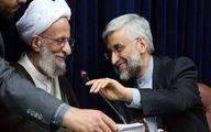 جلسات جبهه پایداری با سعید جلیلی برای انتخابات ۱۴۰۰ صحت دارد؟
