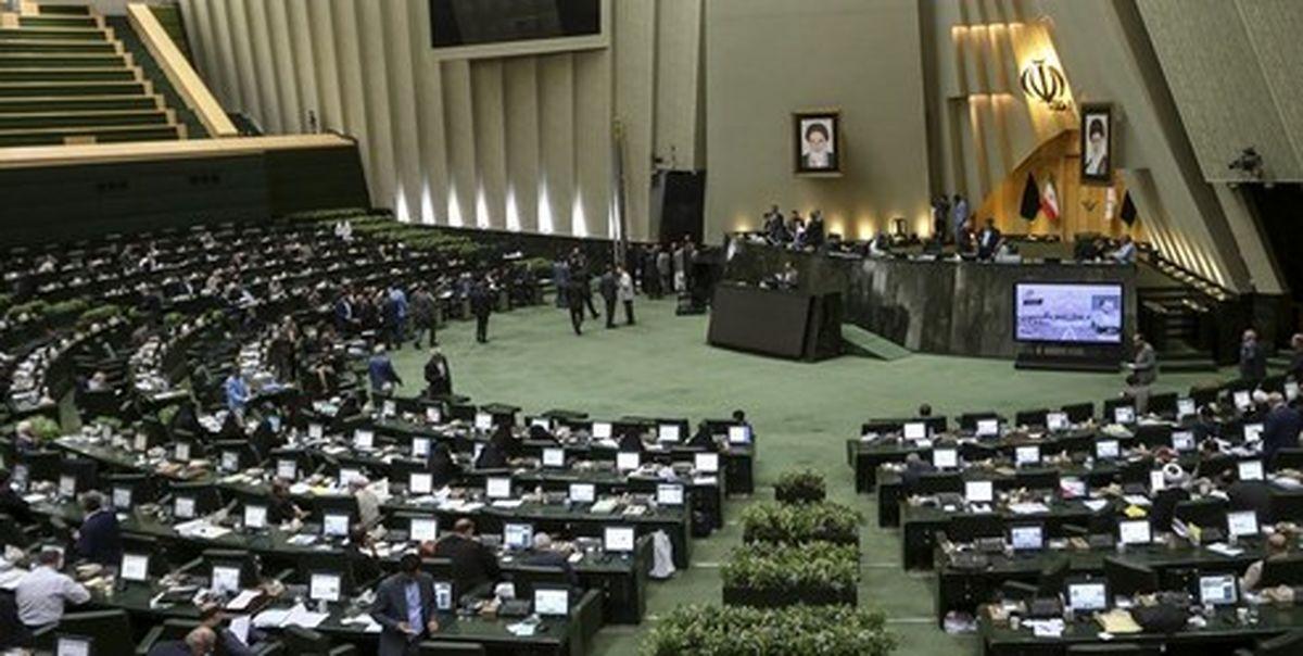 بررسی طرح جایابی نمایندگان دور دومی مجلس در کمیسیونها