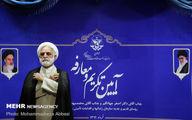 محسنی اژهای: نباید شوراهای حل اختلاف را به سمت اداری شدن ببریم