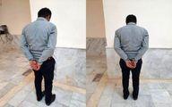 عکس: بازداشت مامور حراست پالایشگاه آبادان