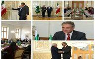 وزیر خارجه پاکستان با ظریف دیدار و گفتگو کرد +عکس