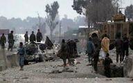 انفجار در «هلمند» ۱۰ کشته و زخمی بر جا گذاشت