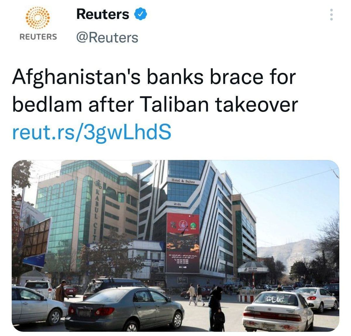 نابودی بانکها در افغانستان