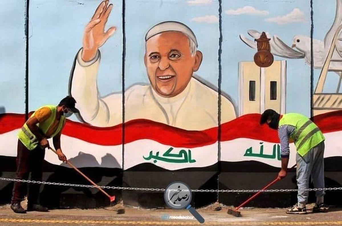 بنر عراقی ها برای سفر پاپ +عکس