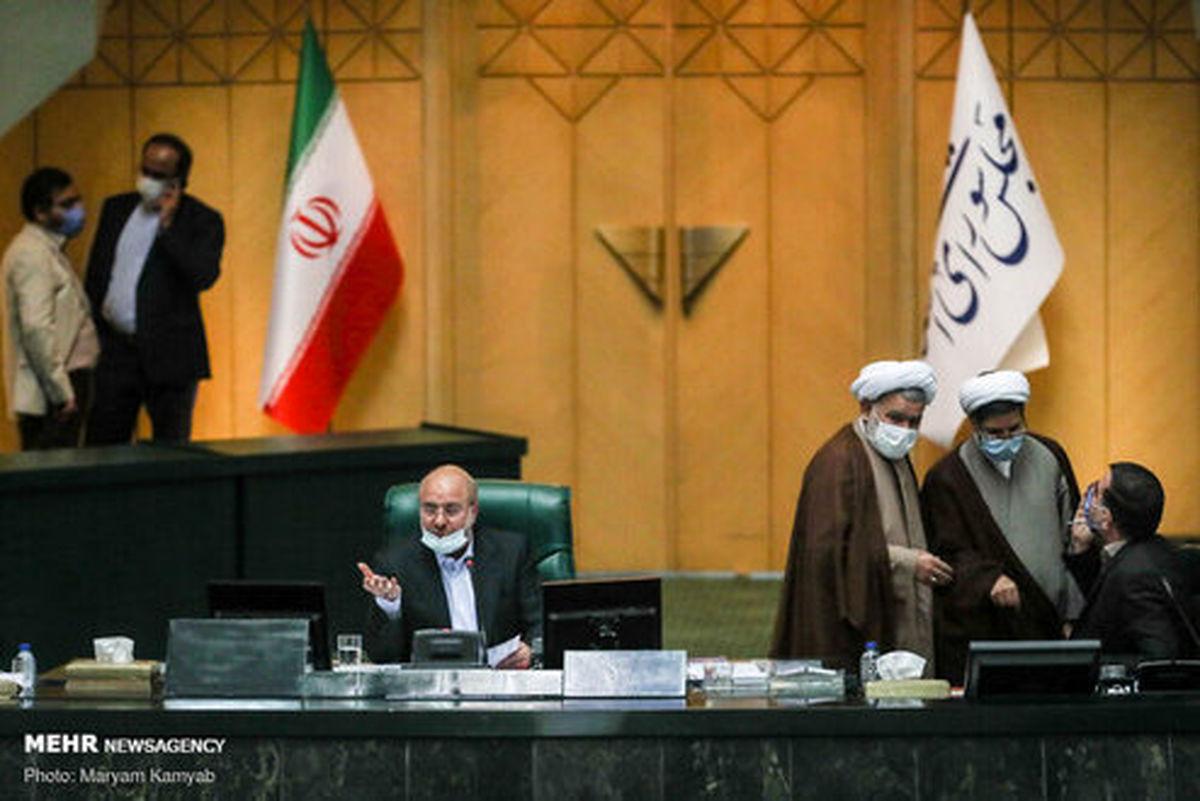 جلسه غیرعلنی مجلس با حضور وزیر صمت درباره گرانیها