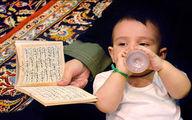 ۷ توصیه برای آشنایی کودکان با شب قدر