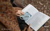 تصاویر: مسجد در کانون خانواده