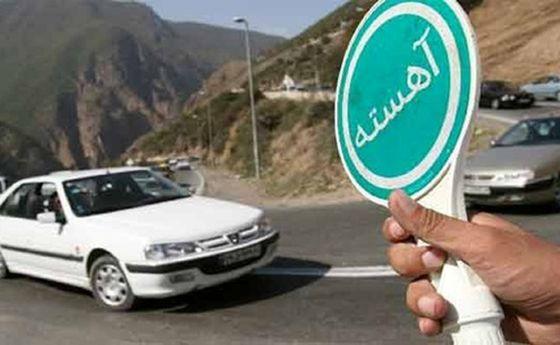 محدودیت ترافیکی جاده کرج - چالوس لغو شد