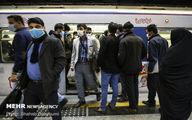تصاویر: وضعیت مترو تهران در ایام کرونا
