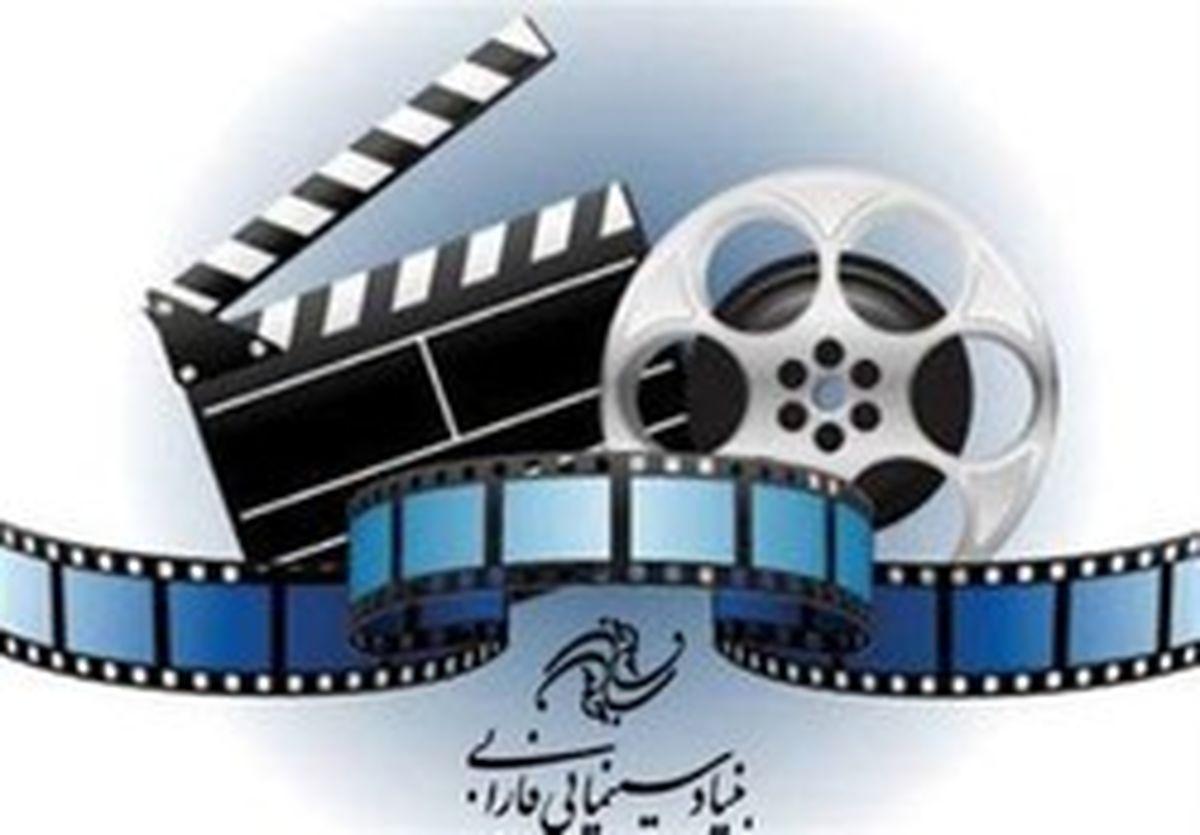 جنب و جوش فیلمها برای حضور در جشنواره فجر!