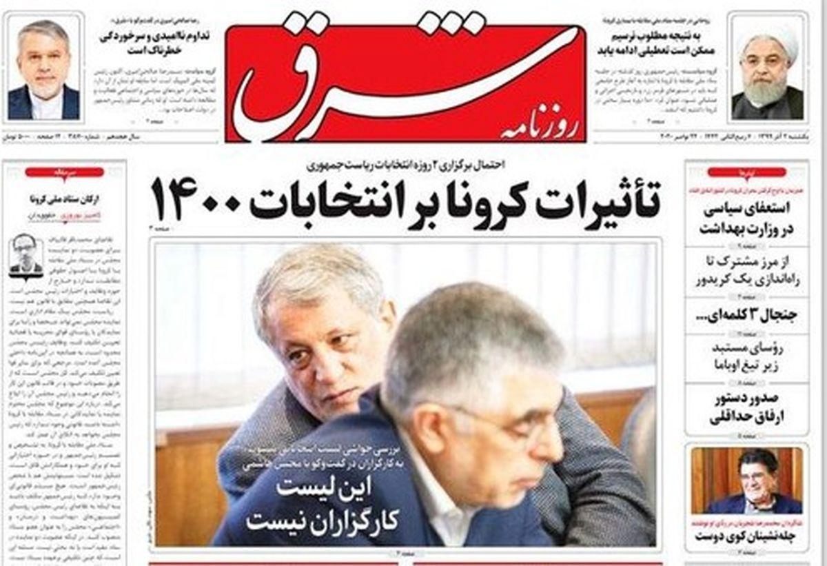 فهرست پرحاشیه تکذیب شد/ محسن هاشمی: گفتوگویم کژتابی داشت
