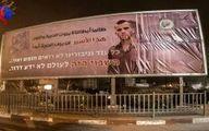 خط و نشان حماس برای رژیم صهیونیستی +عکس