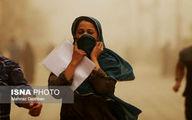 بوهای خبرساز از تهران تا ابهر