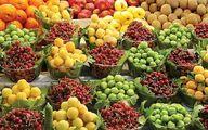 میوههای نوبرانه وارد بازار میشوند +قیمتها