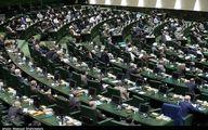 طرح جدید نمایندگان برای ارتقاء جایگاه مجلس