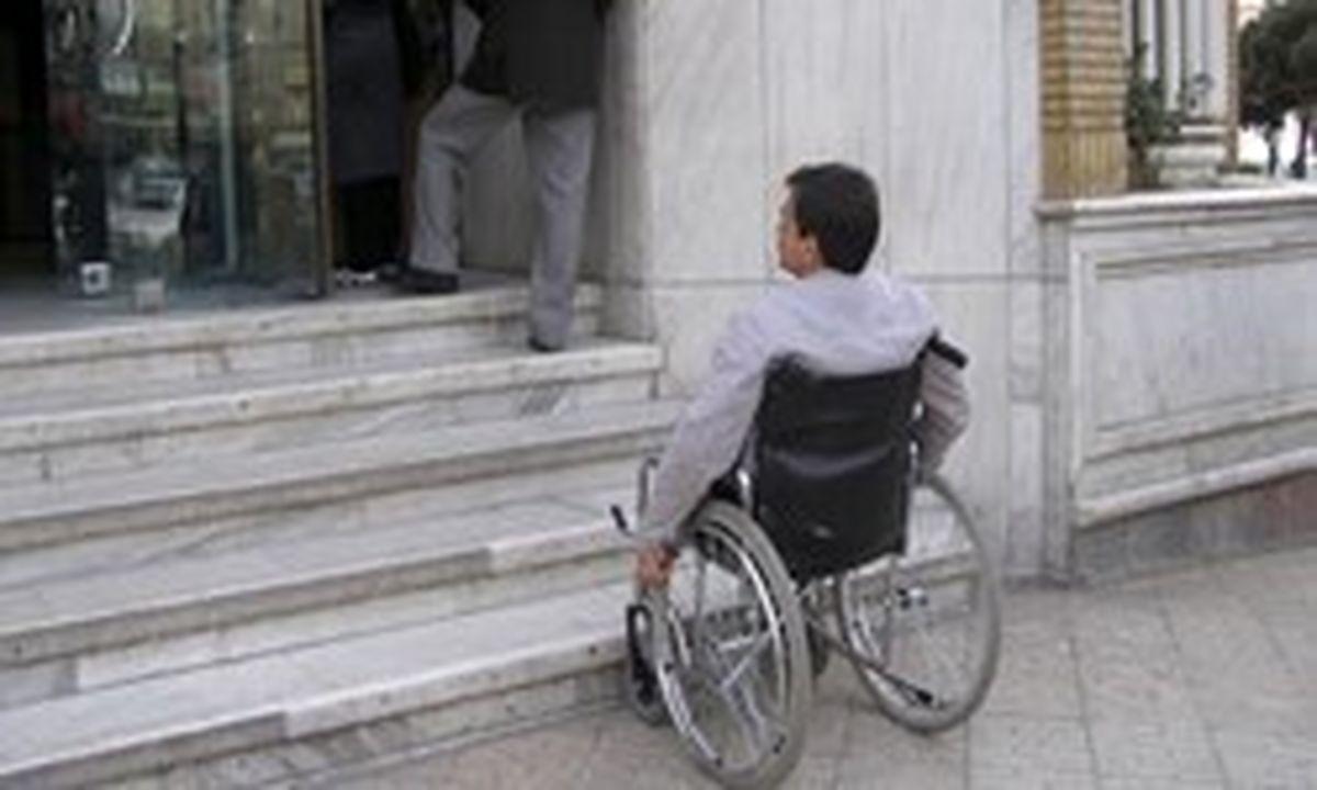 وجود ۲۸۴۱ نفر مجهولالهویه در بهزیستی تهران